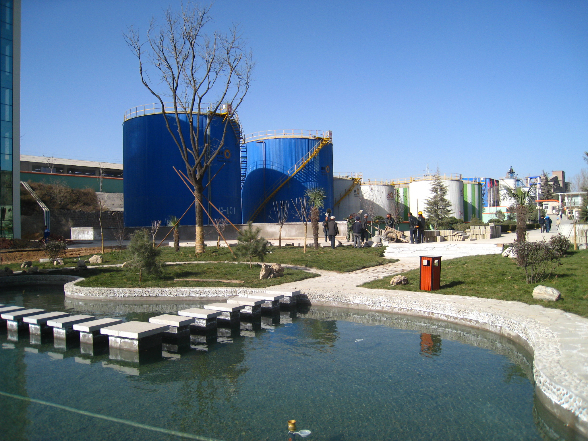 http://a.eqcdn.com/chinaintegratedenergyinc/files/pages/business-units/biodiesel-production-sales/50k-tongchuan-city-biodiesel-facility/IMG_3307.JPG